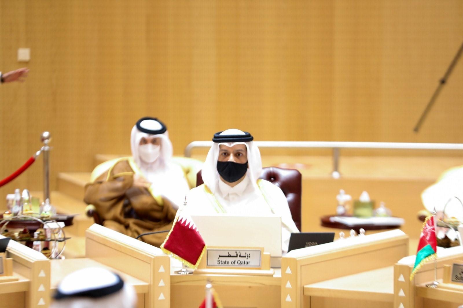 مجلس الوزراء القطري