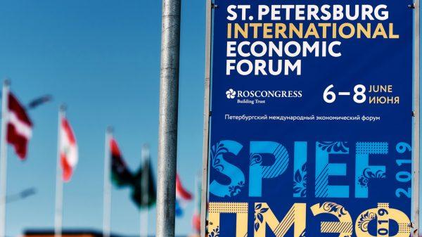 منتدى بطرسبرغ الاقتصادي