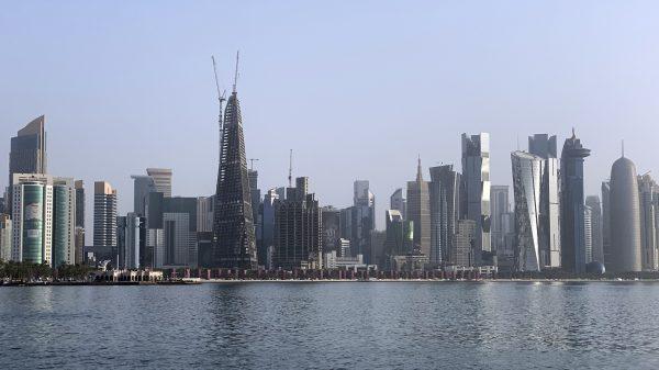 منتدى قطر الاقتصادي