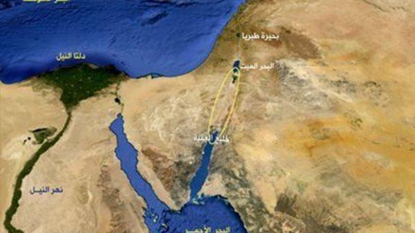 ناقل البحرين