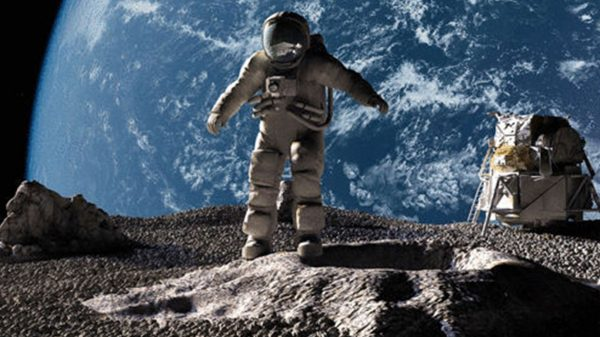 وكالة الفضاء