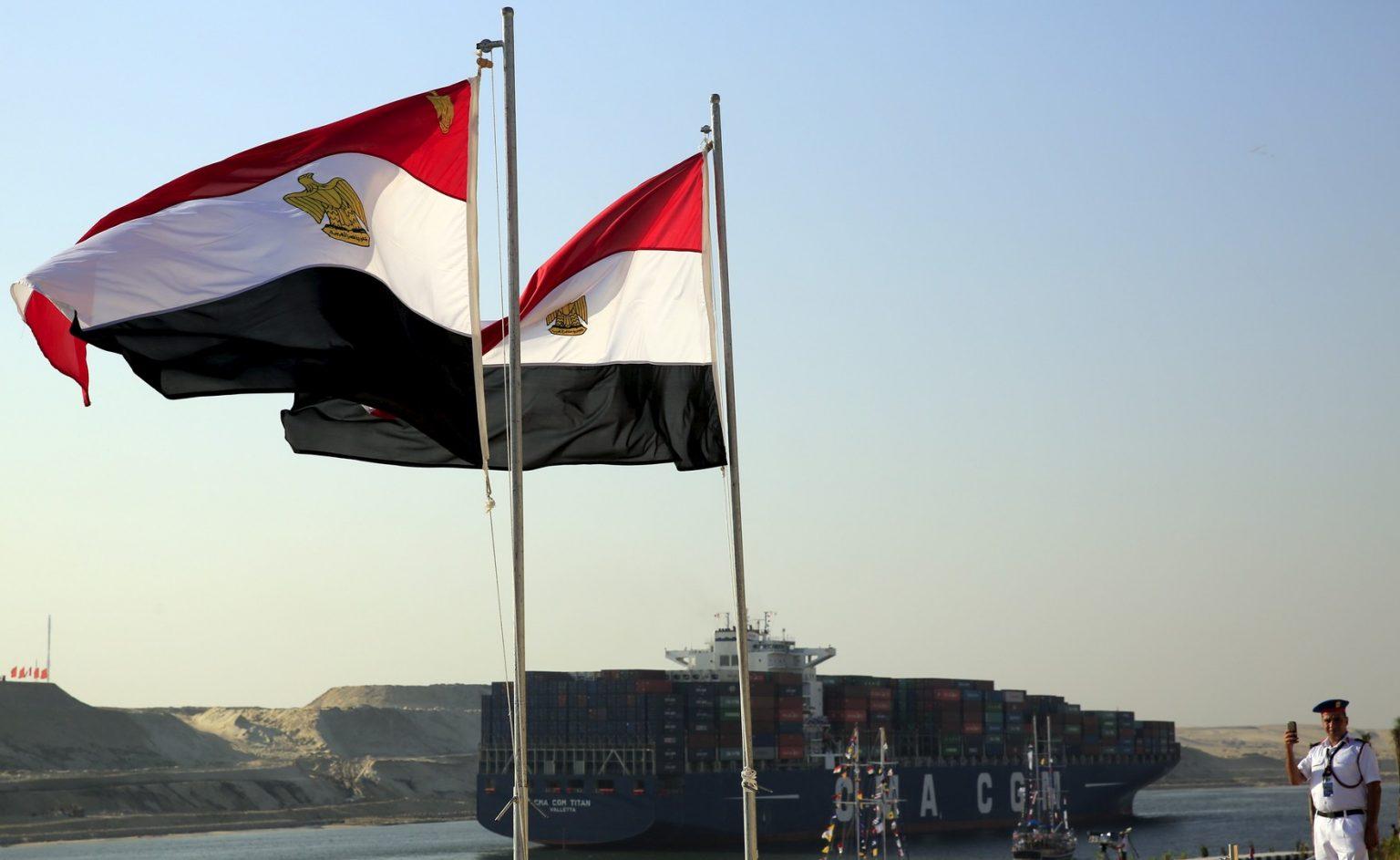Egyptian trade balance deficit