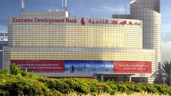 Emirates development bank