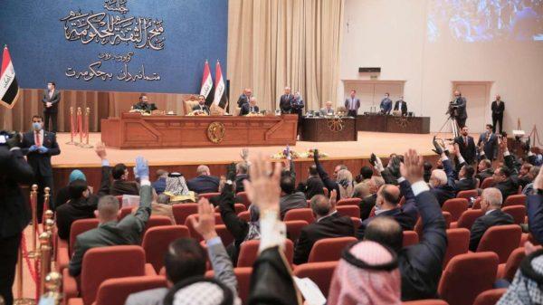 Iraqi Budget