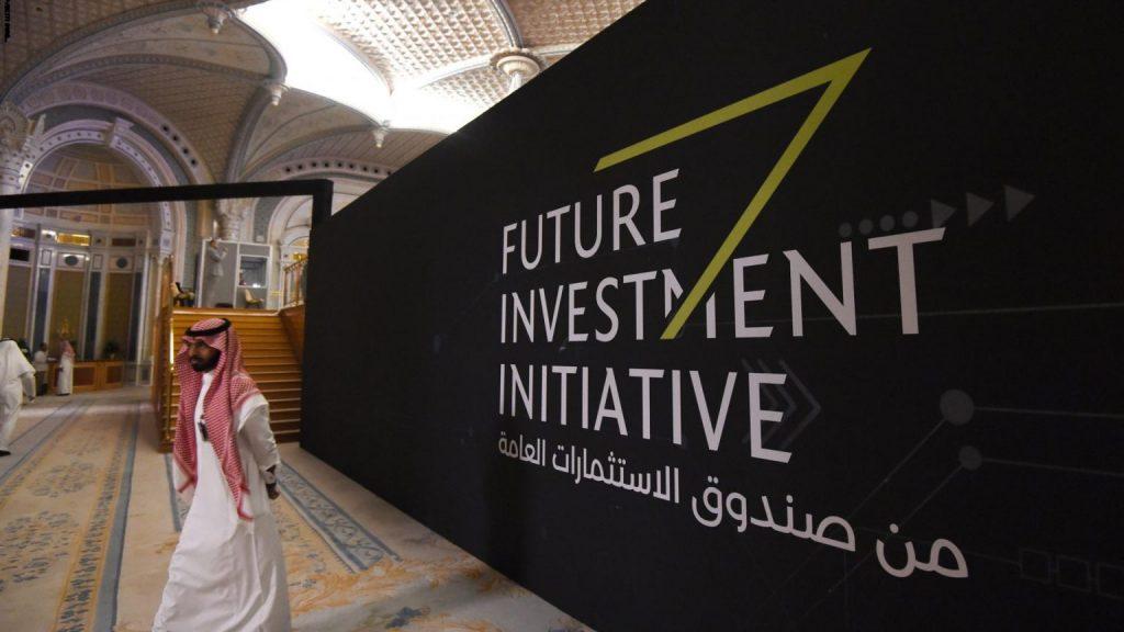 Saudi Fund