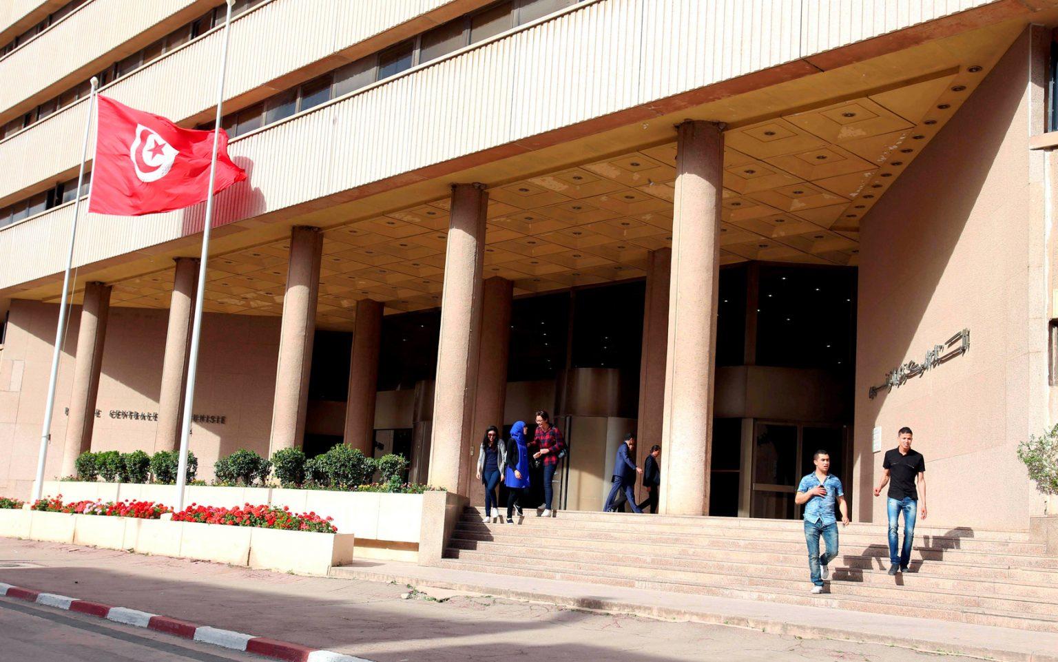 Tunisian labor union