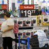 إنفاق المستهلكين