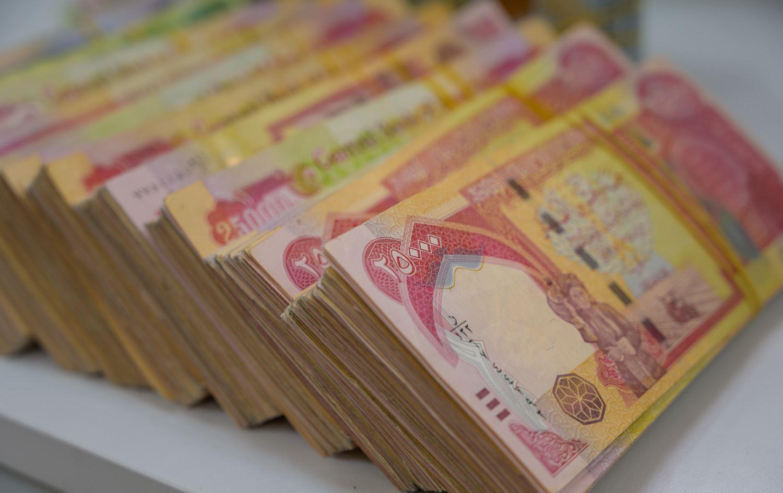 الأموال العراقية