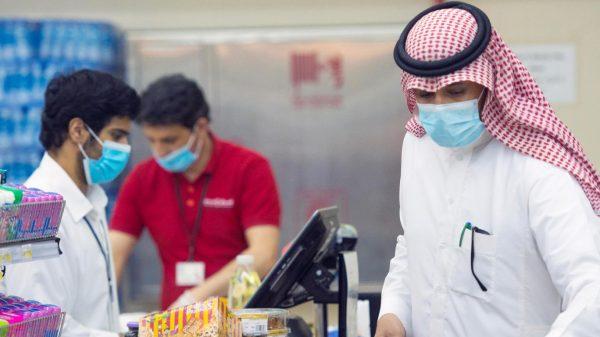 التعاون الخليجي