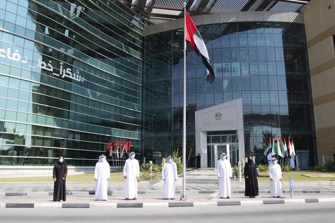 الطاقة الإماراتية