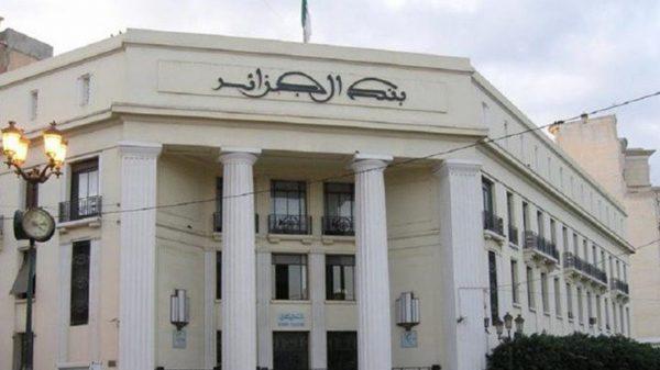 المركزي الجزائري