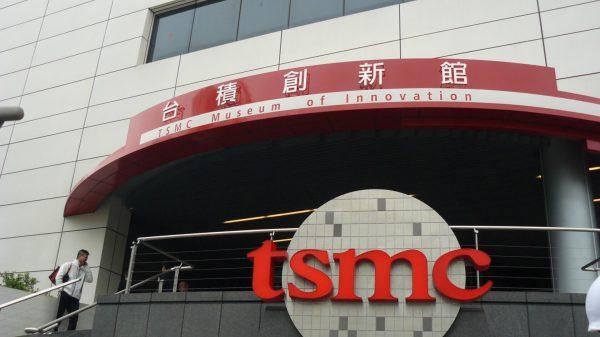 شركة تايوان