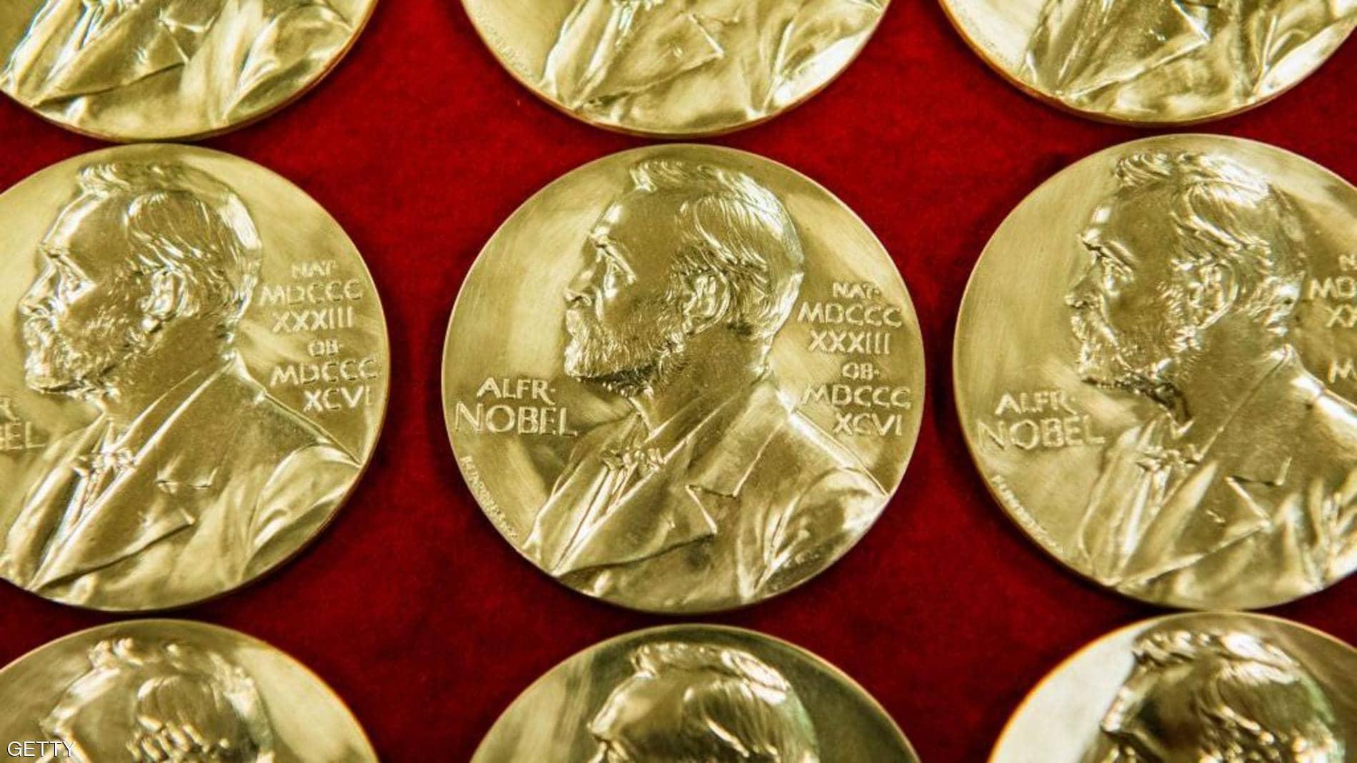 مؤسسة نوبل