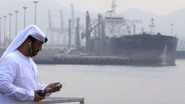الإمارات العربية المتحدة والنفط