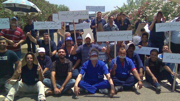 اضراب العمال