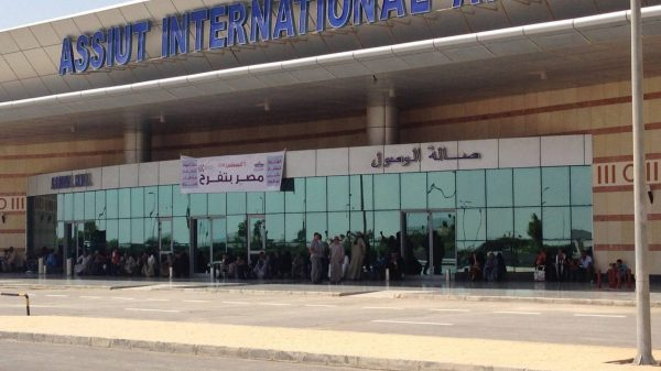 Assiut Airport