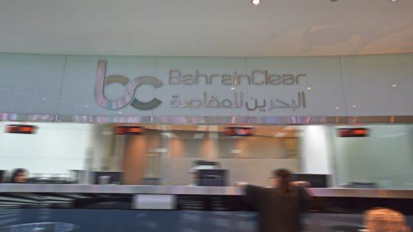 Bahrain Clear company