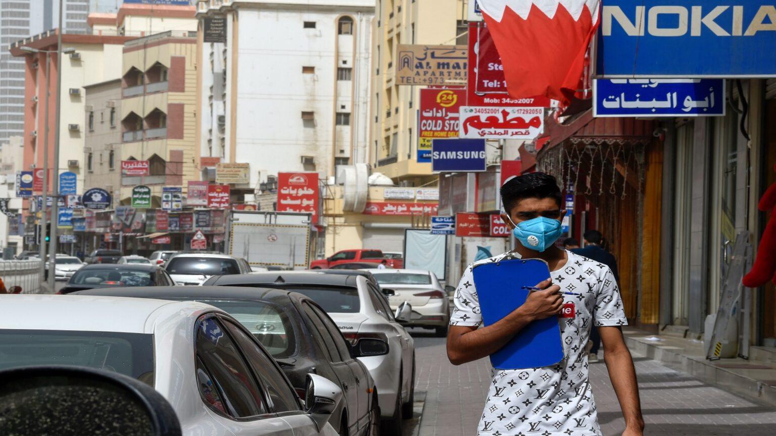 Bahrain's economy