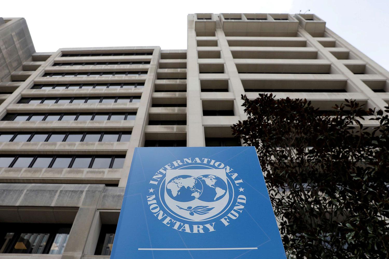 IMF Lebanon