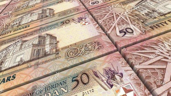 Jordan's public debt