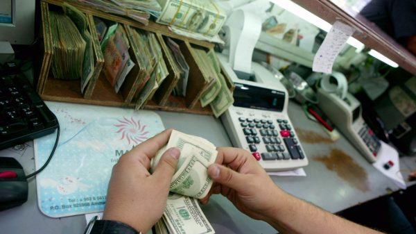 Jordan's remittances