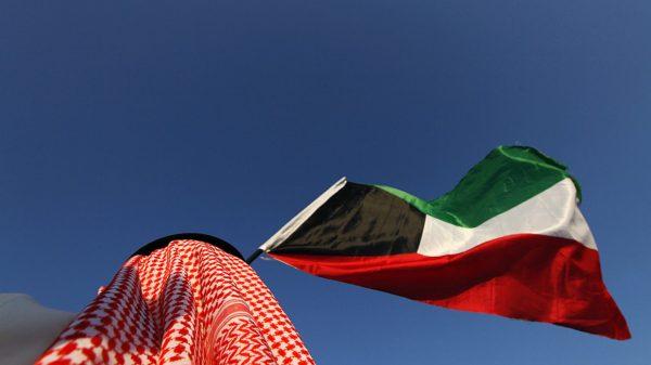 Kuwait's Future Generations Fund