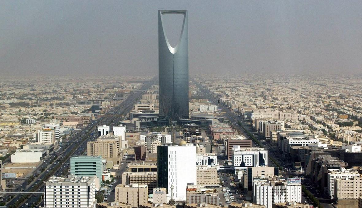 Saudi Arabia's outlook