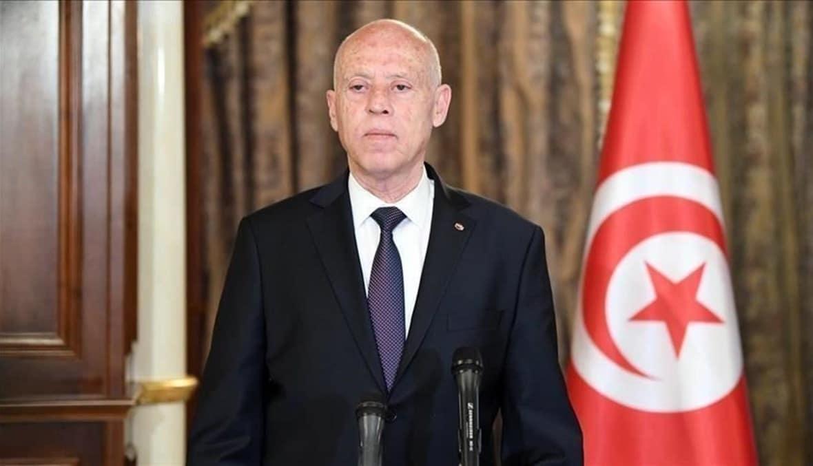 support Tunisia