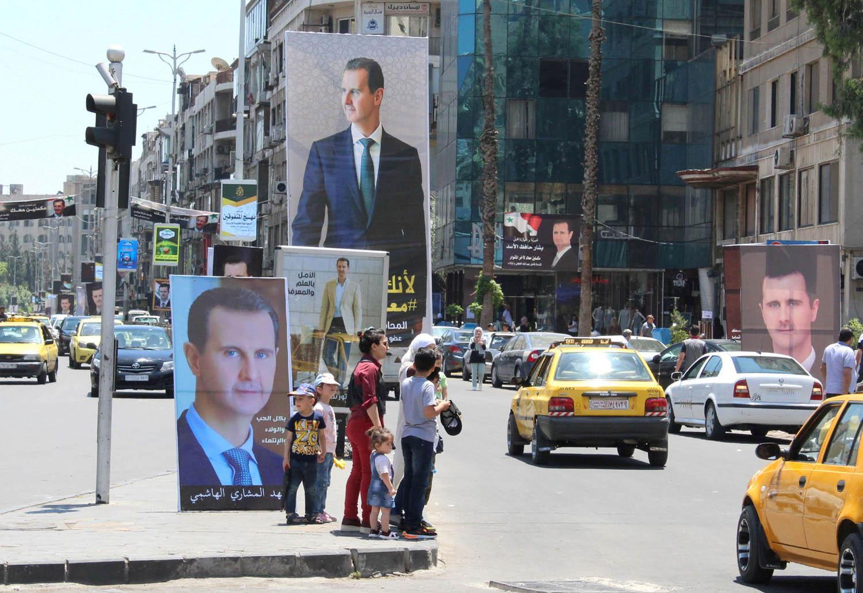 الأسرة السورية