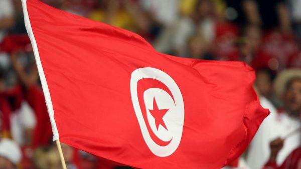 السندات التونسية