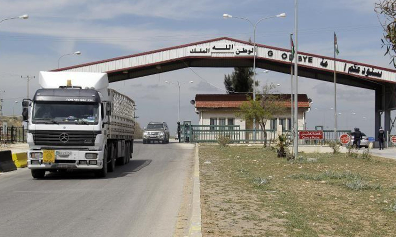 السلطات الأردنية