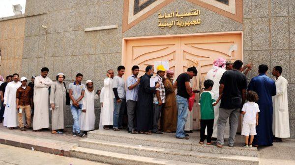 العمالة اليمنية