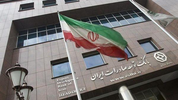 المركزي الإيراني