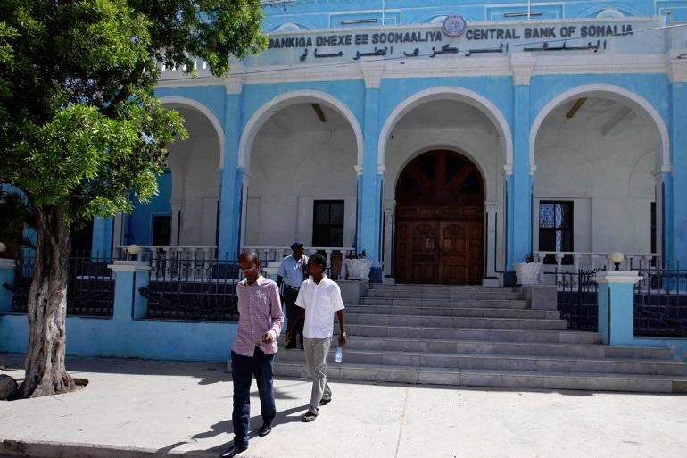 المركزي الصومالي