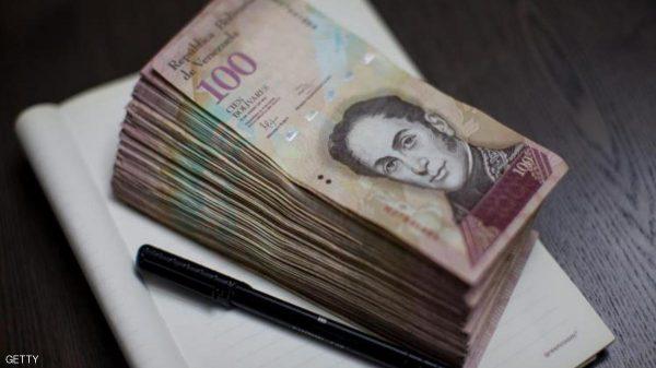 الوحدة النقدية