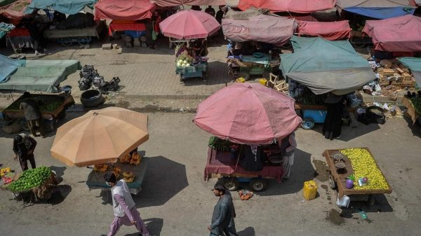 دولة أفغانستان