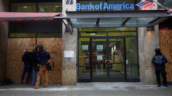 """بنك """"أوف أميركا"""""""