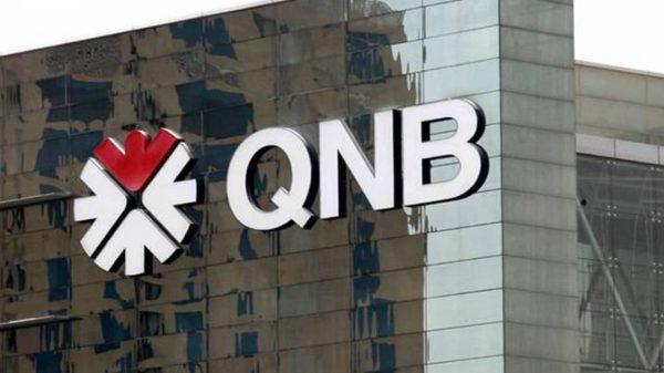 مجموعة QNB