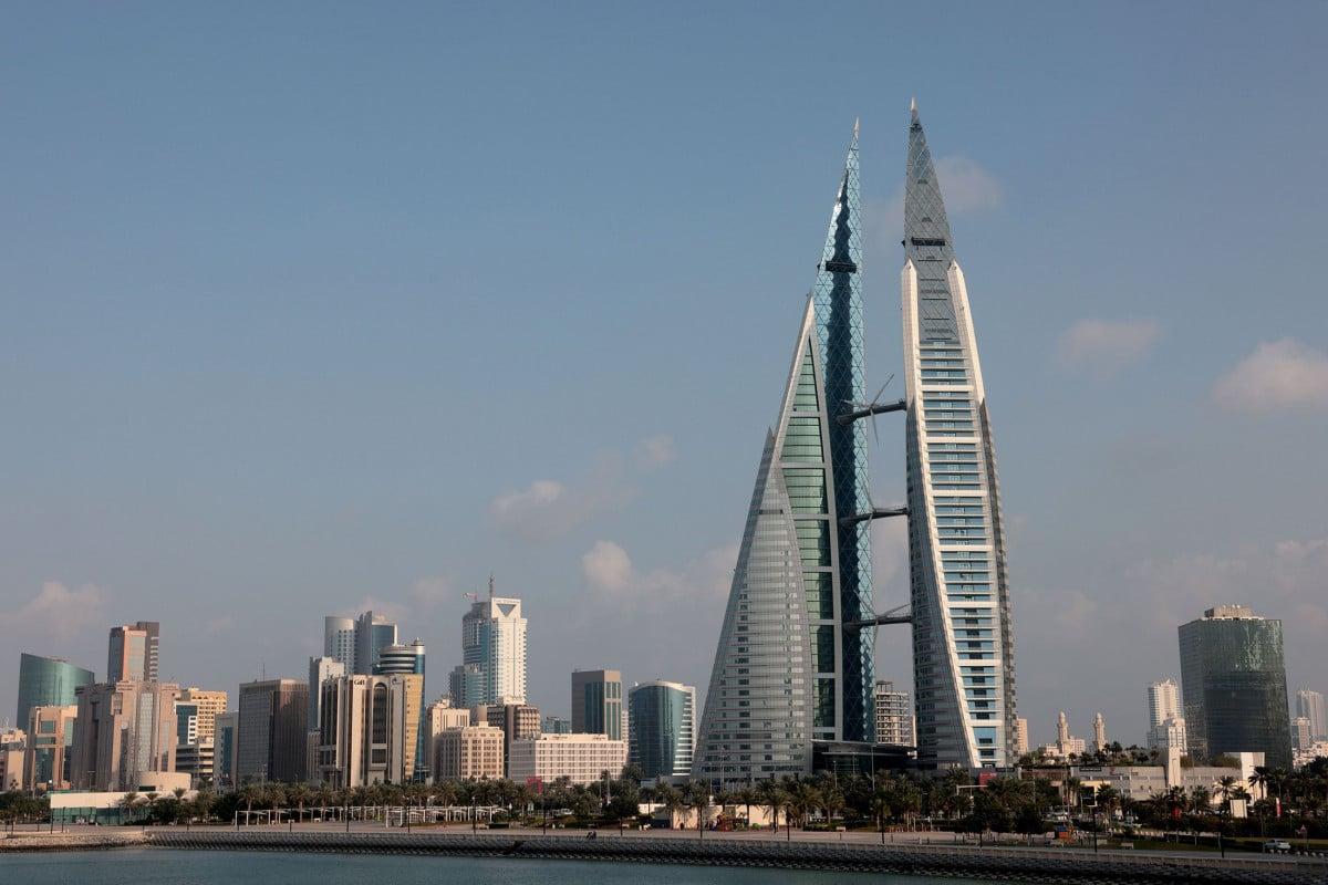Bahrain's Future Generations Fund