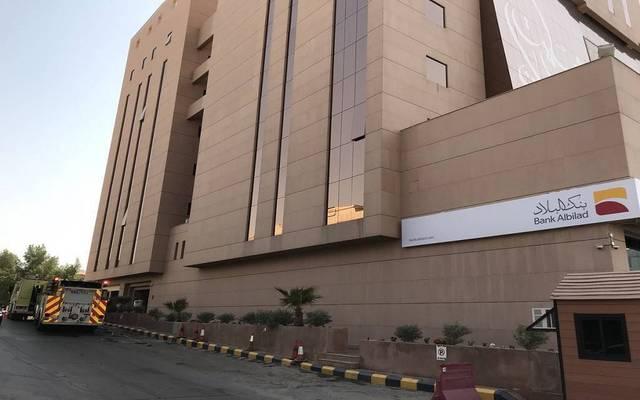 Bank Albilad's net profits