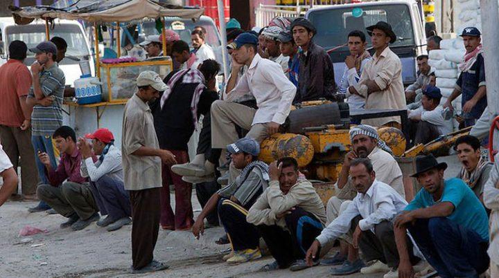 Egypt's unemployment