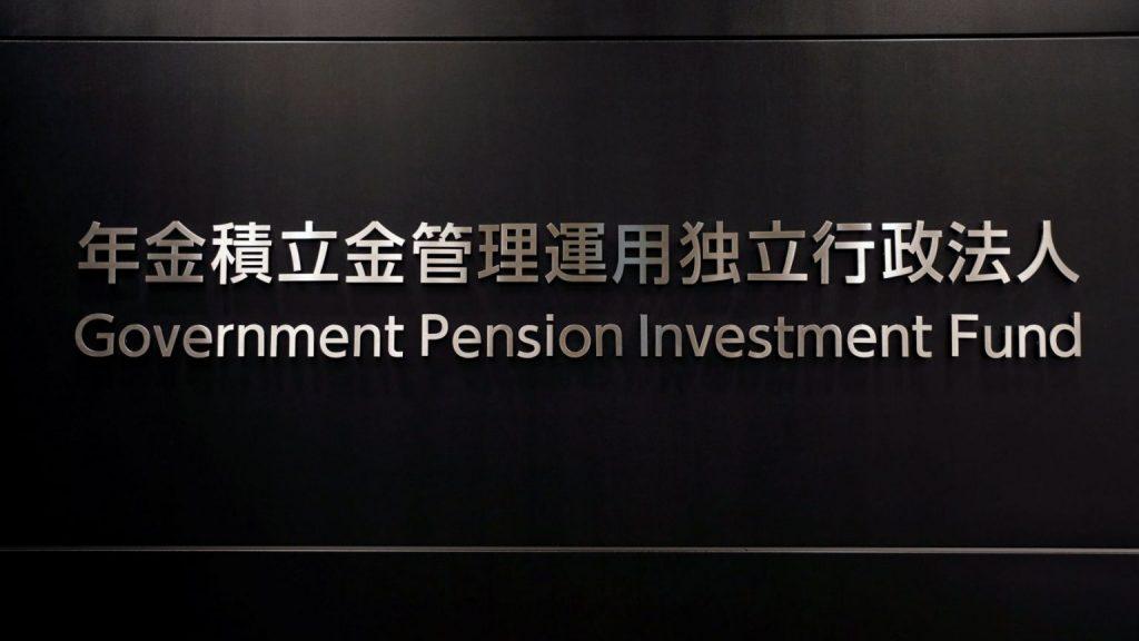 Japan's Pension Fund