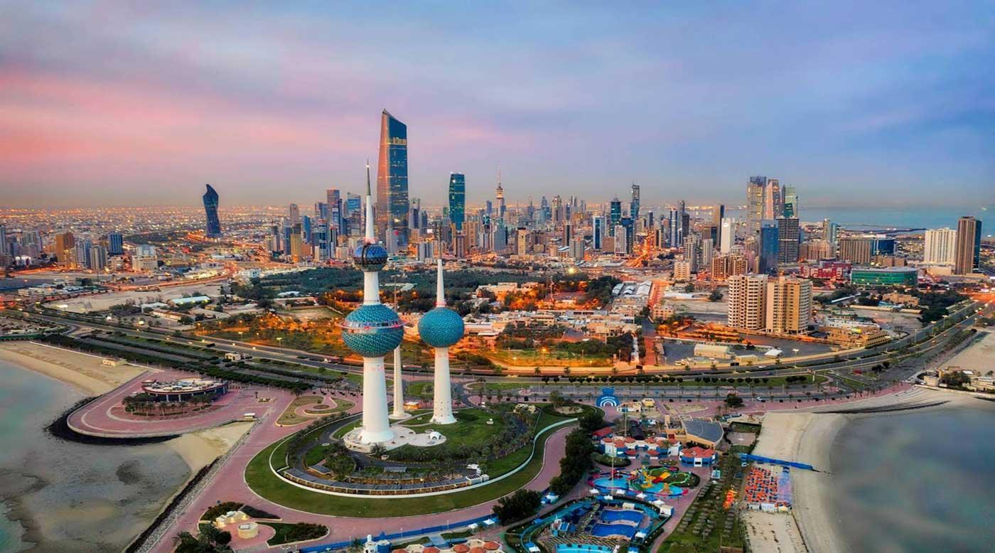 Kuwait IMF