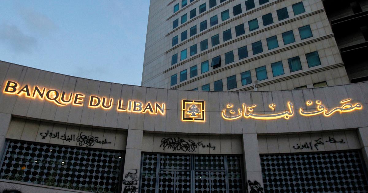 Lebanese central bank