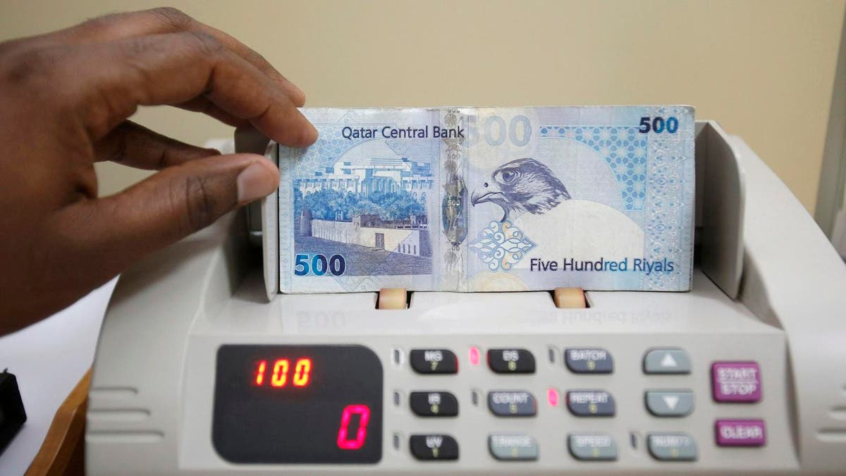 Qatar's inflation rate