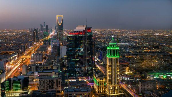 Saudi public debt