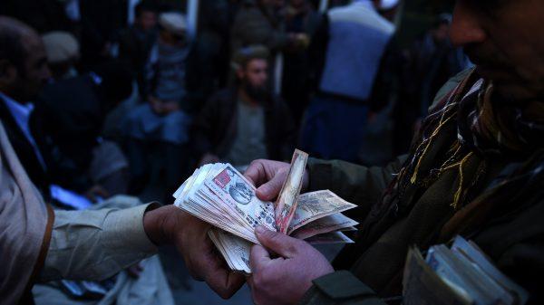 صندوق النقد وأموال أفغانستان