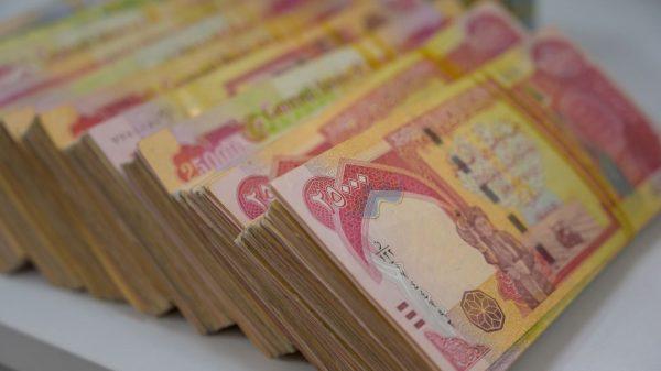 الأموال المنهوبة