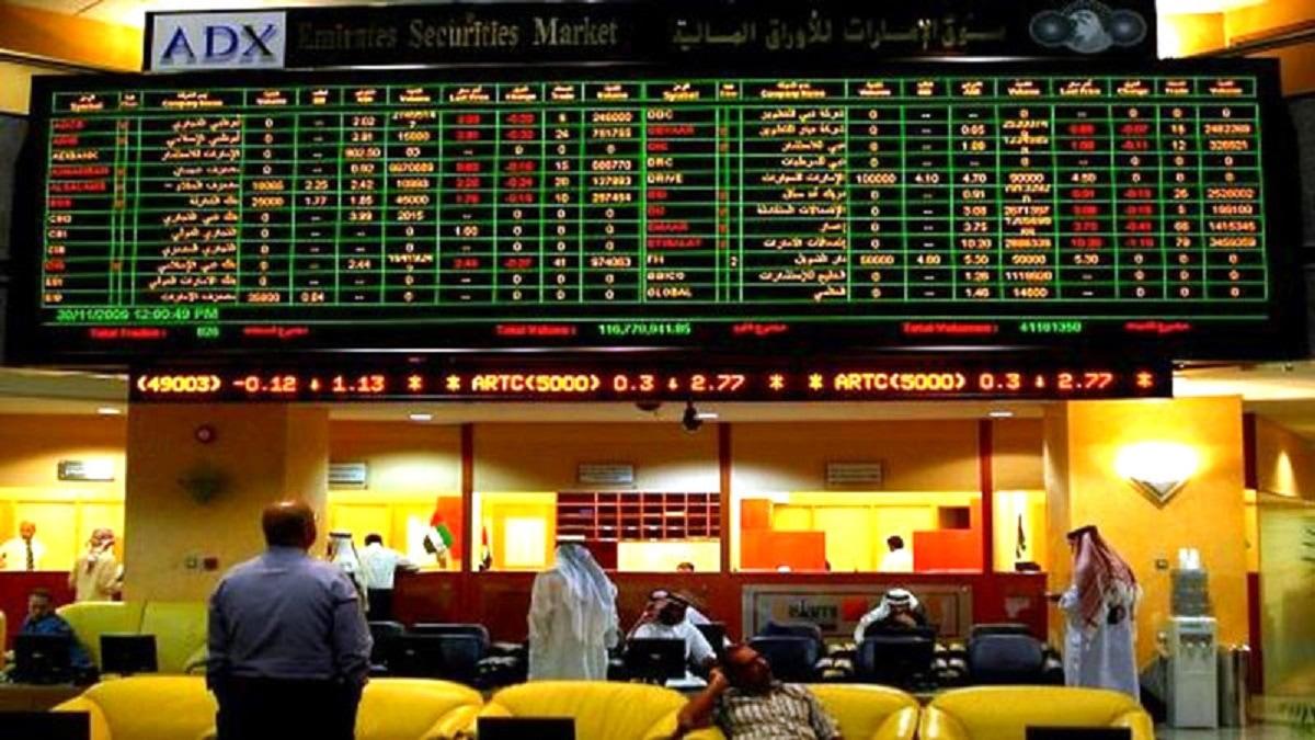 سوق أبوظبي