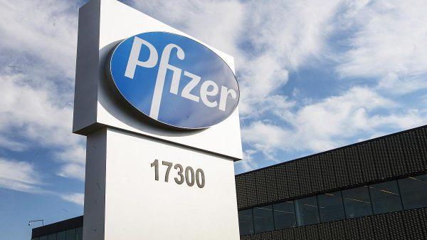 شركة فايزر